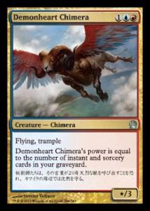Demonheart Chimera
