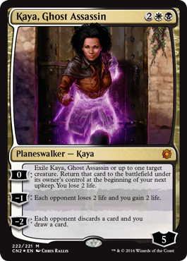 Kaya (foil)